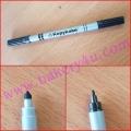 ปากกาแต่งหน้าขนม